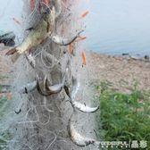 漁網 加重沉網掛網抓魚網粘網三層漁網捕魚網新型款鯽魚白條單浮絲網沾 晶彩生活