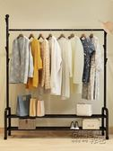 單桿式涼衣架落地簡易晾衣桿家用臥室內曬衣架折疊陽臺掛衣服架子HM 衣櫥秘密