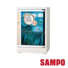送!飛利浦殺菌燈管【聲寶SAMPO】四層光觸媒紫外線烘碗機 KB-GH85U