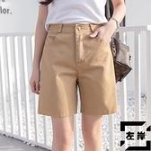 休閒短褲女夏韓版寬鬆直筒五分工裝中褲高腰顯瘦闊腿褲子【左岸男裝】