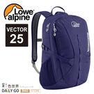 Lowe Alpine後背包包大容量筆電包休閒登山防潑水彩色世界5725I
