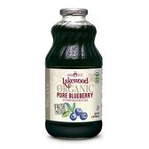 【即期5折特惠】有機純藍莓汁(每瓶946毫升)2瓶組 – Lakewood Organic湖邊大樹-保存到2022.06.18