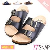 涼拖鞋-TTSNAP MIT真皮整體包覆足弓休閒涼拖鞋 黑