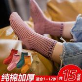 兒童襪子純棉秋冬季加厚男童女童寶寶中筒棉襪1-3-5-7-9-10-12歲6  提拉米蘇