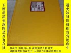 二手書博民逛書店Kaiser罕見Qianlong als Poet 詩人皇帝乾隆 德文原版Y211464 Martin Gim