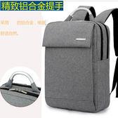 男女士商務背包電腦包15.6寸雙肩包男筆記本14寸正韓學生雙肩背 699八八折