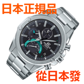 免運費 日本正規貨 CASIO EDIFICE Slim Line 太陽能無線電鐘 男士手錶 EQB-1000YD-1AJF