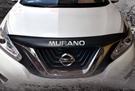 【車王小舖】日產 2016 Murano 沙石擋 引擎蓋裝飾板 保護板