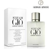 GIORGIO ARMANI 亞曼尼 Acqua di Gio 寄情水男性淡香水 100ml Tester 環保包裝【SP嚴選家】