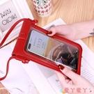 手機包2021新款手機袋掛脖可觸屏裝放手機零錢包迷你斜背小包包女夏透明 愛丫