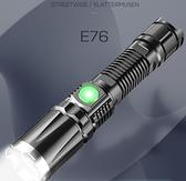 P70強光手電筒充電小戶外便攜遠射家用大功率變焦超亮氙氣燈led