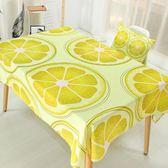 創意水果桌布防水防燙防油免洗清新長方形客廳桌巾 萬客居