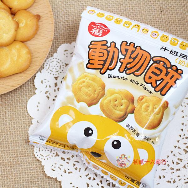 九福_動物餅(牛奶風味)奶素-300g【0216零食團購】G402-0.5