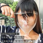 美發透明擋臉遮面罩剪劉海擋板理發店剪發噴發膠護臉面罩發廊工具ATF 三角衣櫃