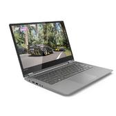 Lenovo IdeaPad YOGA 530 14吋輕薄筆電-灰 (81EK00BFTW)