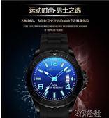 防水電子錶 夜光手錶男學生潮流韓版初中兒童男孩電子錶青少年男錶防水石英錶 3C公社