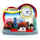 【收藏天地】台灣紀念品專賣*時鐘冰箱貼擺飾-我愛台灣(心形)  磁鐵 送禮 文創