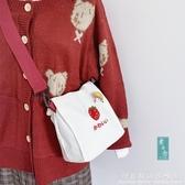 韓國ins可愛草莓帆布側背包日系小挎包原宿少女chic軟妹單肩布包 聖誕節免運