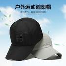鴨舌帽 棒球帽男士 韓版速干釣魚帽子休閒百搭透氣可折疊防曬太陽鴨舌帽 寶貝 免運