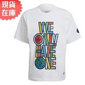 【現貨】ADIDAS CRAIG & KARL 男裝 短袖 休閒 純棉 藝術 地球 白【運動世界】HA4693