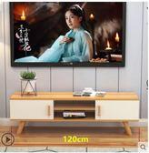 八八折促銷-電視櫃茶幾北歐現代簡約客廳組合套裝小戶型臥室電視櫃矮櫃xw