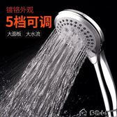 浴室碰頭花灑噴頭套裝軟管熱水器通用淋雨蓮蓬頭家用洗澡淋浴噴頭 多色小屋