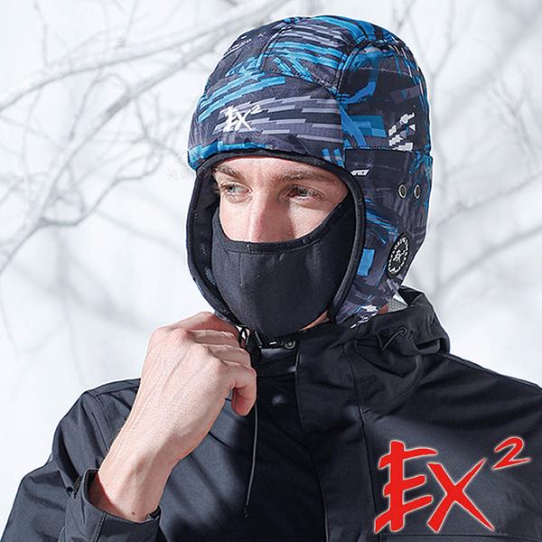 【 EX2 】印花保暖雷鋒帽(可遮口鼻) 『藍』368066 戶外.針織帽.造型帽.毛帽.帽子.禦寒.防寒.保暖