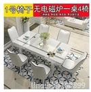 餐桌 餐桌椅組合現代簡約小戶型實木可伸縮...