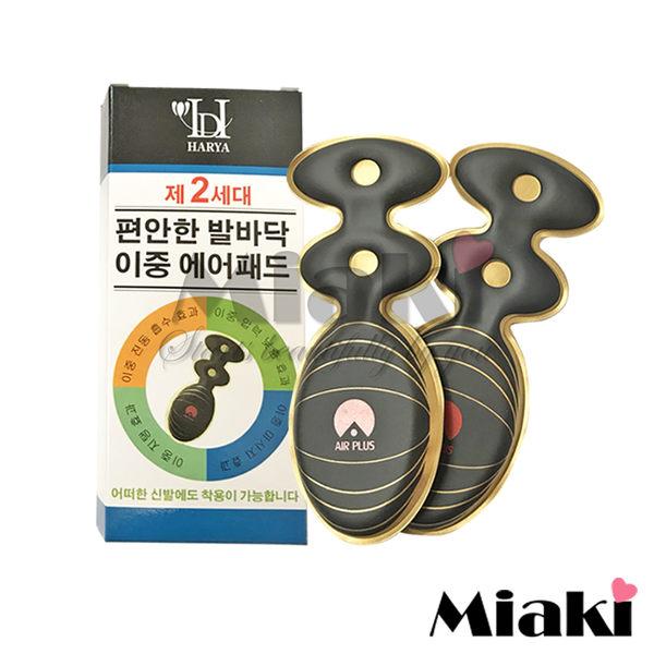 HARYA 赫亞 第二代護足釋壓氣墊/舒壓足部雙氣墊鞋墊 *Miaki*
