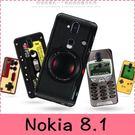 【萌萌噠】諾基亞 Nokia 8.1  復古偽裝保護套 全包軟殼 懷舊彩繪 計算機鍵盤錄音帶 手機殼 手機套