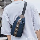 斜背包男潮牌胸包戶外休閒單肩包韓版多功能胸前小背包 辛瑞拉