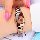 手錶女學生韓版簡約時尚潮流女士手錶防水鎢鋼色石英女錶腕錶 poly girl