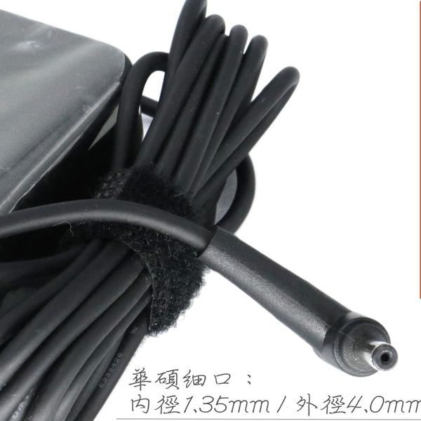 ASUS 19V,3.42A 原廠迷你充電器-65W,TP410,UX561UA,X302L,X302LJ,X302U,A580U,P453,P553,F553