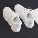 休閒鞋 ins網紅小白鞋女休閒板鞋春季韓版百搭學生皮面白鞋子女 晶彩