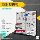 天鋼-KL-1321《物料整理架》連接壁面型-三片高 整理架 收納架 分類架 工具架 置物架 儲藏架