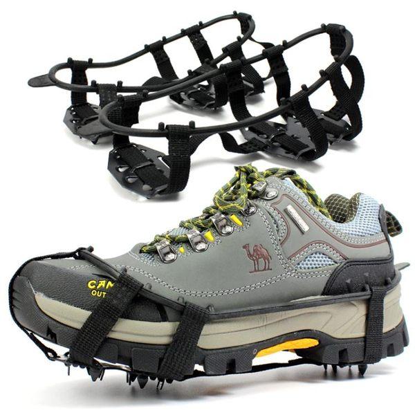 戶外18齒加強型冰爪防滑鞋套雪爪冬天登山鞋釘鞋錬 雪地泥地冰抓 台北日光