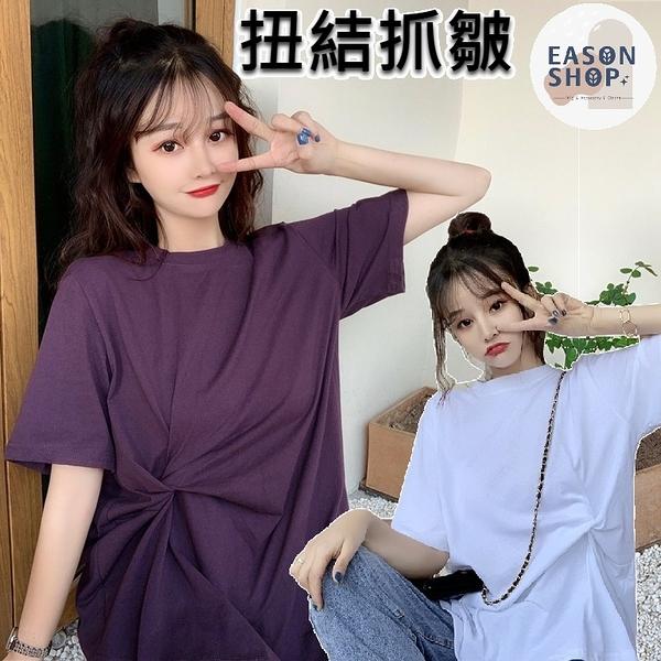 EASON SHOP(GQ1068)實拍不敗款側邊扭結落肩寬鬆圓領五分短袖素色棉T恤女上衣服打底紫色白色內搭衫