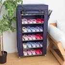 組合鞋架 鞋櫃 六層單排DIY鞋架(含頂...