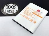 【高容量商檢局安規認證防爆】適用三星 Note2 EB595675LU 3100MAH 電池鋰電池充電