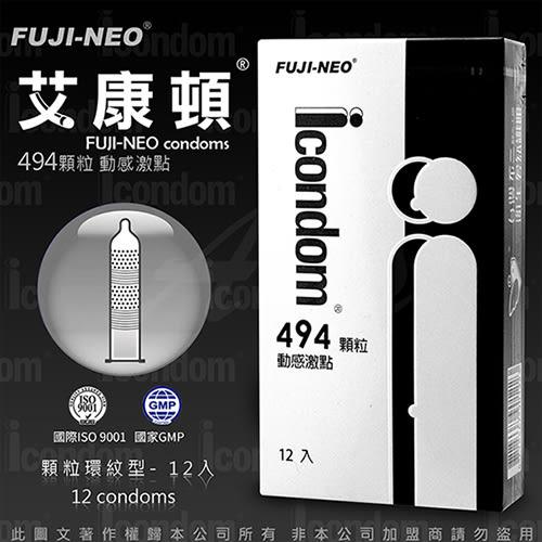 情趣用品-熱銷商品 【魔法之夜】Fuji Neo ICONDOM 艾康頓 動感激點 雙顆粒環紋型 保險套 12入 黑