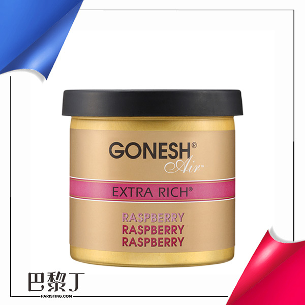 GONESH 甜蜜覆盆子芳香膠 78g【巴黎丁】