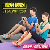 運動仰臥起坐拉力器健身器材家用運動用品腳蹬拉力繩健身器材HLW 交換禮物