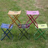 戶外鋁合金坐椅休閒馬扎寫生凳子釣魚超輕便攜收納迷你成人折疊凳  IGO