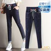 褲子-LIYO理優-水洗牛仔褲鬆緊顯瘦休閒提臀窄管褲L831002