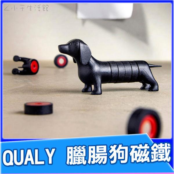 QUALY 臘腸狗磁鐵 冰箱磁鐵 MEMO磁鐵 留言磁鐵 白板磁鐵 黑板磁鐵 臘腸狗造型 創意文具 辦公室文具