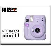 Fujifilm Instax Mini 11 丁香紫拍立得相機 貨