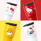 三麗鷗授權 Hello Kitty 蛋黃哥 316不鏽鋼 保冰杯 真空保冰保溫杯 950ML 飲料杯
