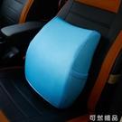 網格中間加厚護腰靠墊辦公室腰枕記憶棉腰墊椅子腰靠座椅靠背墊  WD