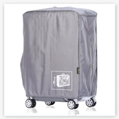 全館83折 行李箱保護套拉桿箱旅行箱套加厚耐磨防水26牛津布箱罩20寸24寸28