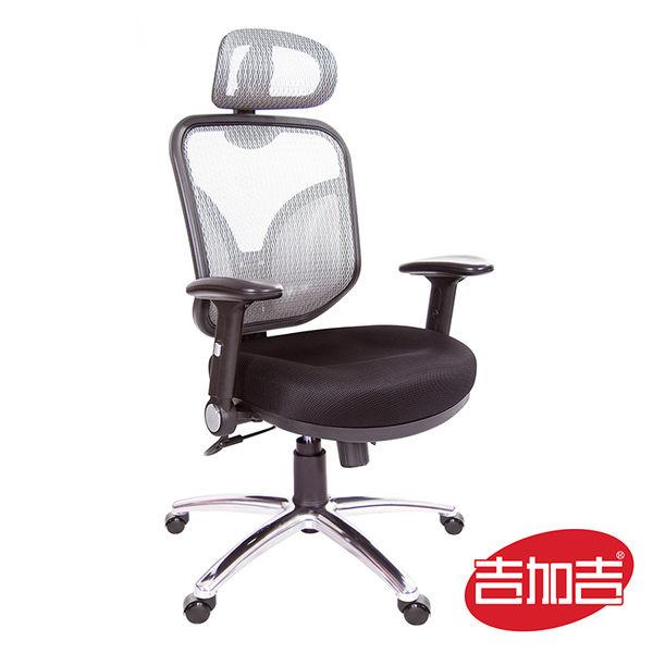 吉加吉 高背半網 電腦椅 型號105LUA